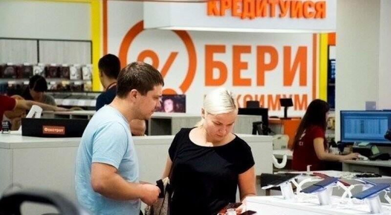 Закредитованность жителей Краснодарского края продолжает расти, фото-1