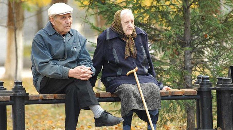 Выход на пенсию в соответствии с законодательством, фото-1